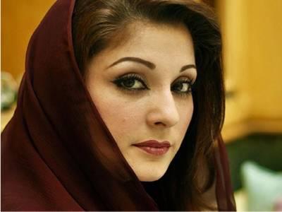 Maryam thanks Bilawal for visiting Nawaz Sharif at jail