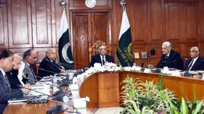 Model courts to be established at district level across country: CJP