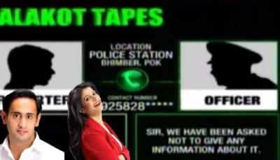 Fake Audio: Indian media ridiculed yet again