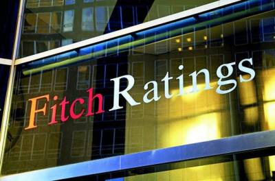 Fitch Solutions released latest forecast for Pakistan economy