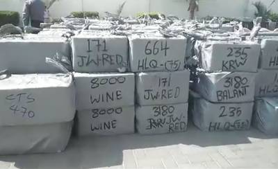 Largest ever foreign liquor smuggled consignment seized in Pakistan