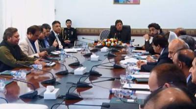 Money laundering Act: PM Imran Khan takes an important decision