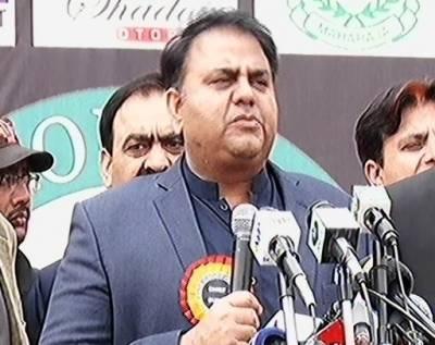 NAP implementation underway against terrorism: Info Minister