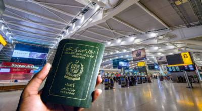 New instructions issued for passports of government servants