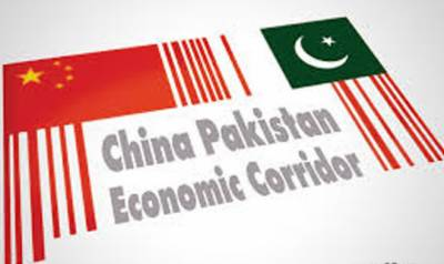 Pakistan, China vow to expedite implementation of CPEC projects