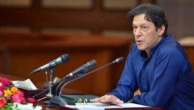 Pakistan's new visa regime: biggest ever Visa Policy change