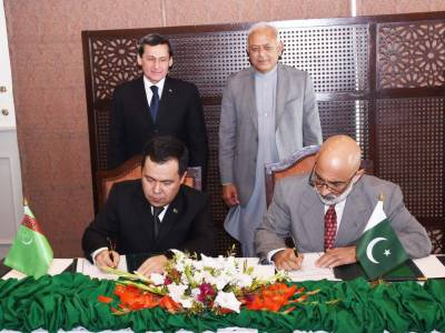 Pakistan, Turkmenistan sign final version of Host Govt Agreement on TAPI Gas Pipeline network