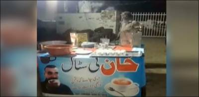Pakistani tea seller used Indian Pilot Abhinandan picture on banner of his stall for advertisement