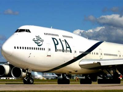 PIA vow to start direct flight to United States
