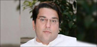 PM close aide Saifullah Niazi given an important assignment