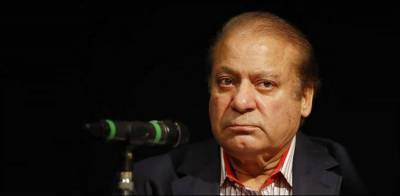 Supreme Court accepts former PM Nawaz Sharif plea
