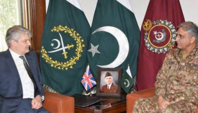 US Defence Secretary holds important meeting with COAS General Bajwa