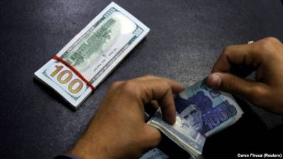US Dollar price decreased against Pakistani Rupee in interbank market