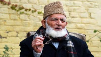 Gilani condemns NIA summons to various Hurriyat leaders