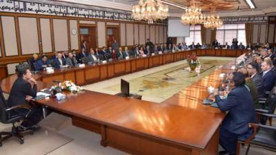 Int'l investors taking keen interest to invest in Pakistan: PM