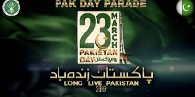 ISPR releases promo video for Pakistan Day