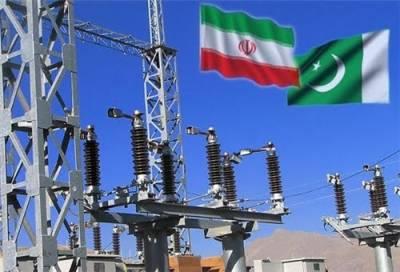 Pakistan mulls electricity import from Iran