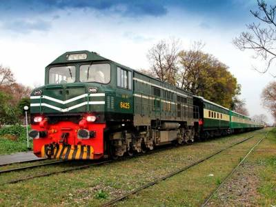Pakistan Railways all set to launch Jinnah Express on March 30
