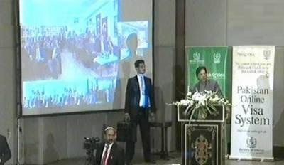 PM Imran Khan launches Online Visa Regime, multiple incentives announced