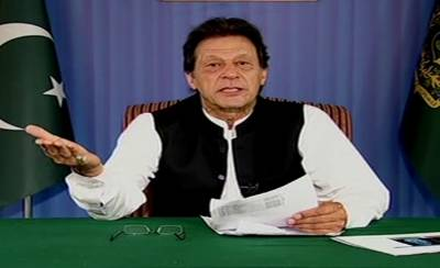 PM Imran Khan sets a new precedence in the political history of Pakistan