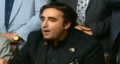 PPP believes in across board accountability: Bilawal