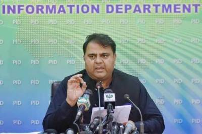 PTI government responds over media reports of sacking Information Minister
