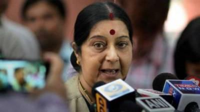 Sweet wish: Sushma Swaraj wants PM Imran khan to hand over Masood Azhar to India to prove his statemanship