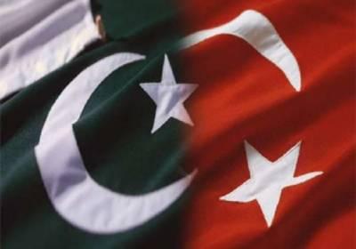 Turkey lauds landmark initiative by PTI government