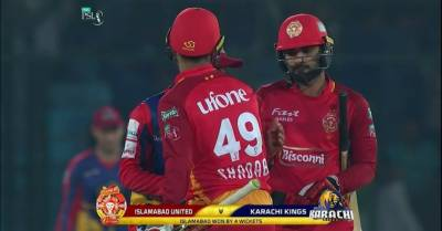 1st Eliminator of PSL: Islamabad United beat Karachi Kings