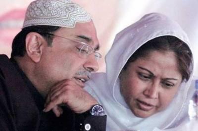 Banking Court announces verdict on bail plea, transfer case of Asif Zardari, Faryal Talpur