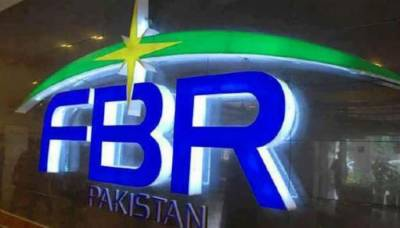 FBR extends date for filing the income tax returns