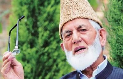 India inflicting sufferings on Kashmiris through NIA: Gilani