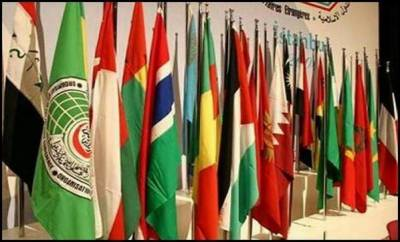 OIC in Rabat declaration reaffirms solidarity with Palestinian people