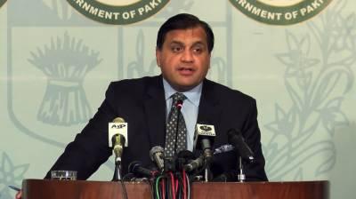 Pakistan condemns tragic terrorist attack in New Zealand