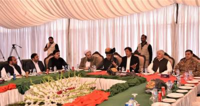PM Imran Khan launches Sehat Insaf Card programme in tribal districts of KP
