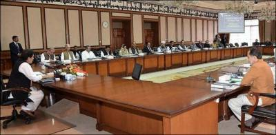 PM Imran Khan summons federal cabinet meeting with 30 points agenda
