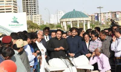 Two billion trees to be planted across the Sindh province in five years: Bilawal