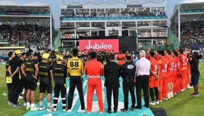 Why PSL players are wearing black armbands during today's match?