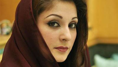 Did Maryam Nawaz write letter to US Ambassador seeking relief for Nawaz Sharif?