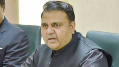 Fawad stresses need to amend some NAB laws