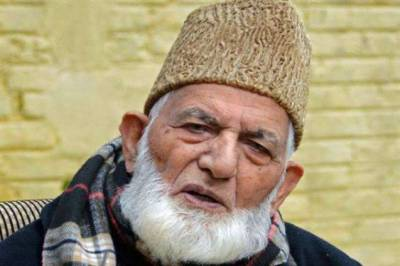 Gilani expresses concern over measures by India in occupied Kashmir