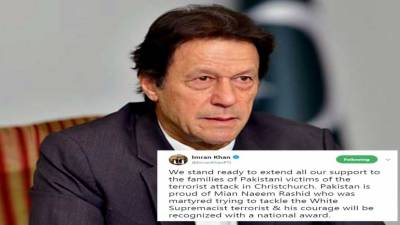 PM Imran Khan responds over martyrdom of Pakistani nationals in NZ Mosque shootings