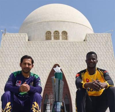 PSL Final: Peshawar Zalmi to face Quetta Gladiators today
