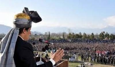 Tribals laud PM for announcing projects in Bajaur