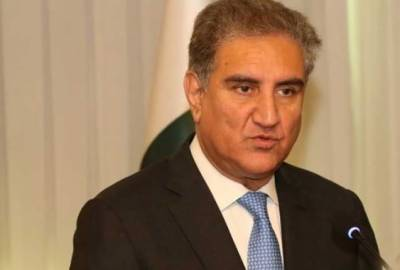 FM Qureshi paying 4-day visit to China from today