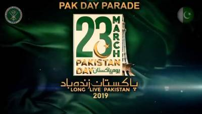 ISPR releases 3rd promo in connection with Pakistan Day parade