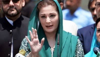 Maryam Nawaz cries foul play over Father's health issue