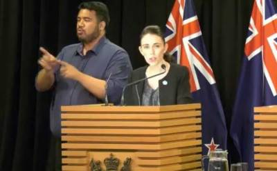 New Zealand to reform gun law within ten days: PM Jacinda Ardern
