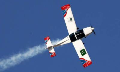 Pakistan prepared yet another military combat Aircraft for war purpose