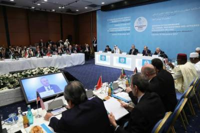 Pakistan, Turkey decides to convene emergency meeting of OIC FMs on Friday
